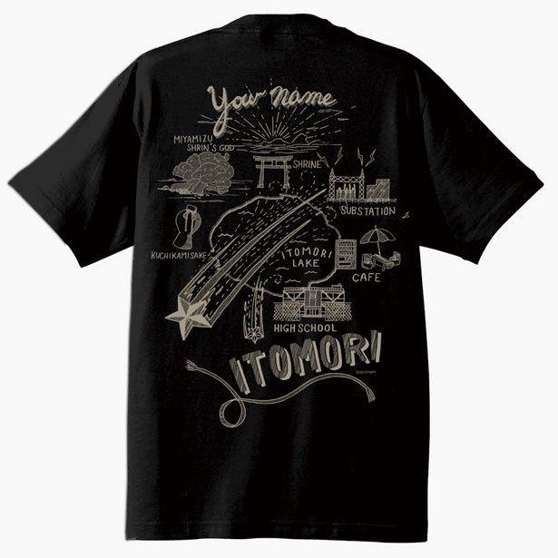 「君の名は。 イトモリ・ロケーション Tシャツ(黒)」(3000円、サイズ:S、M、L)