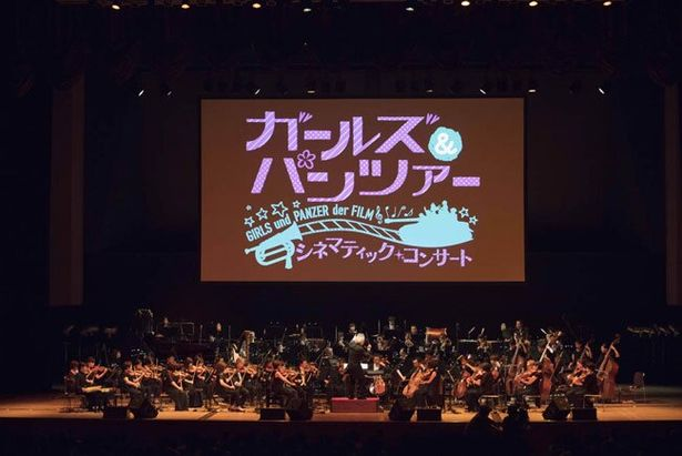 ステージ上部のスクリーンに本編の映像が映し出される