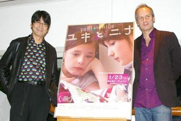 『ユキとニナ』の監督、諏訪敦彦(左)、イポリット・ジェラルド