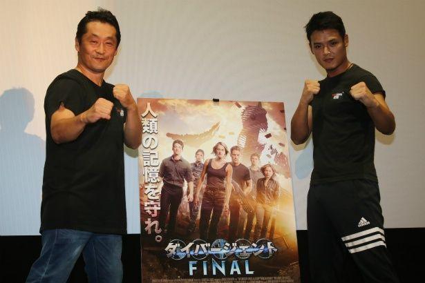 坂本浩一監督が『ダイバージェント FINAL』のイベントに登壇