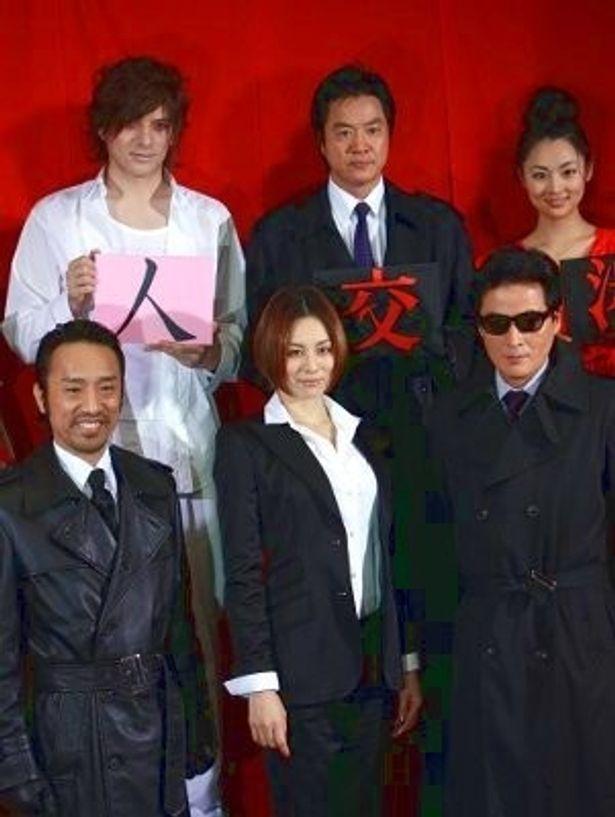 待望の映画となった『交渉人 THE MOVIE〜』で、米倉涼子らが舞台挨拶に登場