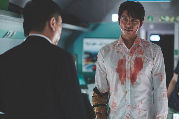 主演は『トガニ 幼き瞳の告発』(11)のイケメン俳優コン・ユ