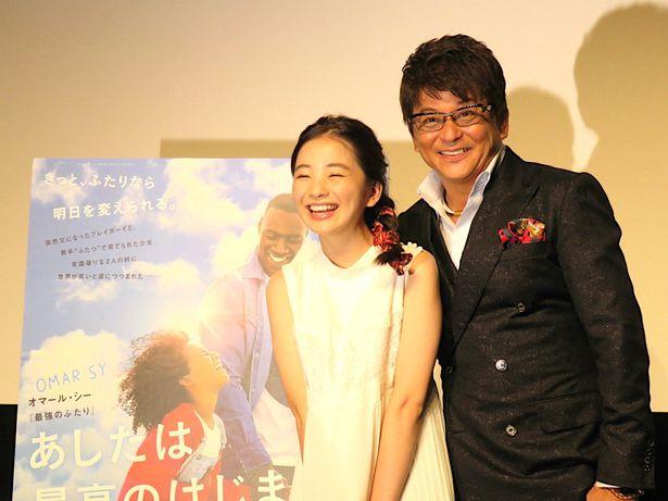 親子で初めて映画イベントに登壇した哀川翔と福地桃子
