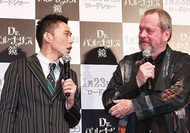 ボケかたが似ている爆笑問題・太田光とギリアム監督