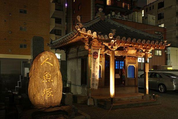 「博多ライトアップウォーク 博多千年煌夜」開催時の人魚塚と観音堂
