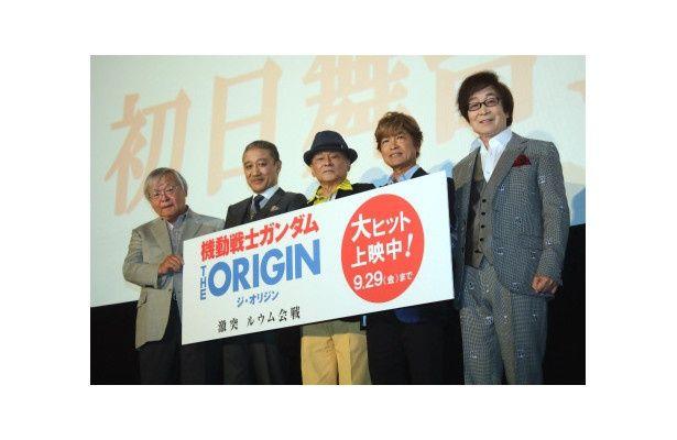 『機動戦士ガンダム』の池田秀一らレジェンド声優4人と安彦総監督