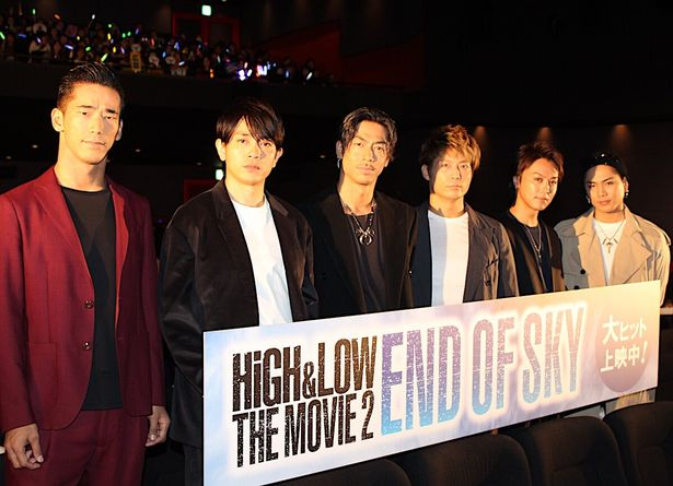 『HiGH&LOW THE MOVIE 2/END OF SKY』は公開中