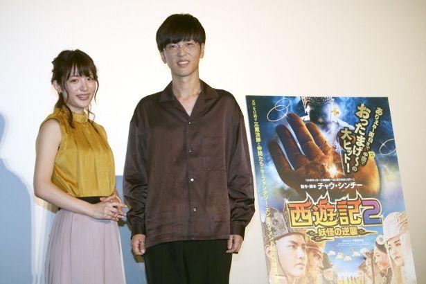 『西遊記2~妖怪の逆襲~』の舞台挨拶に櫻井孝宏と小松未可子が登壇