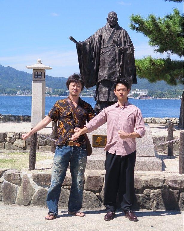 新井浩文(左)が妻夫木聡(右)らと広島を訪問!