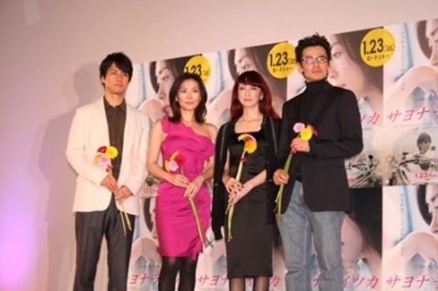 映画「サヨナライツカ」のジャパンプレミアに出席した西島秀俊、中山美穂、中島美嘉、イ・ジェハン監督(写真左から)
