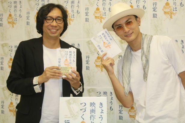 行定勲監督と高良健吾がトークショーに参加