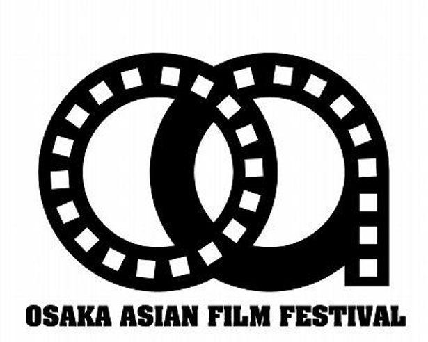 今年で5回目を迎える大阪アジアン映画祭2010