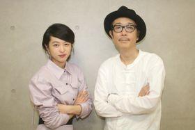 リリー・フランキーと清野菜名が挑んだ「日本の映画界にとってのレボリューション」