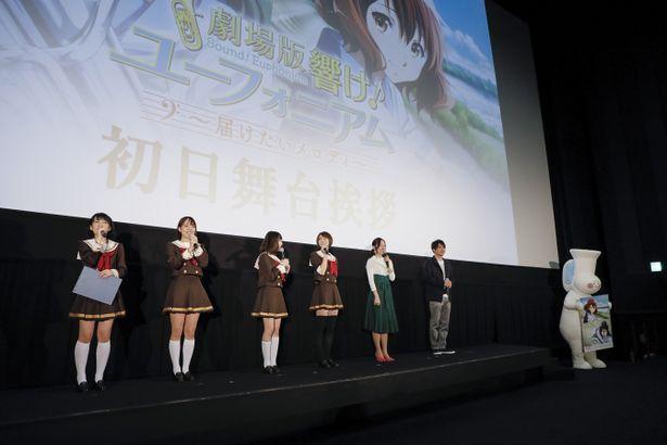 黒沢ともよや寿美菜子ら声優陣と小川太一監督が登壇