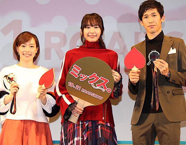 新垣結衣、石川佳純と吉村真晴の生ラリーに大興奮!