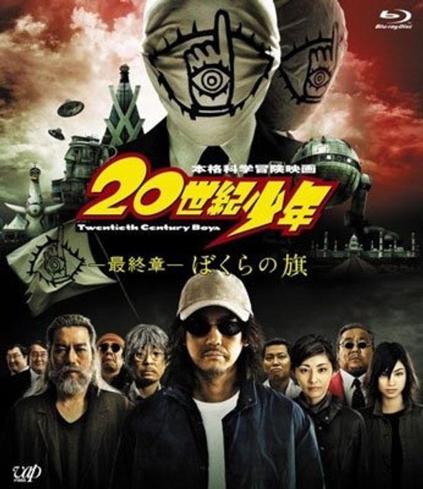 劇場版未収録のシーンがたっぷり収録されたDVD&Blu-rayが発売
