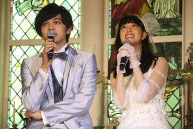 森川葵、北村匠海とは「結婚できない。残念」