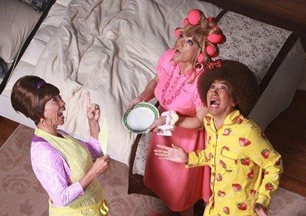矢島美容室の3人。左から母・マーガレット、姉・ナオミ、妹・ストロベリー