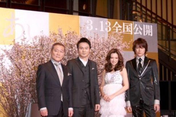 映画「花のあと」の完成披露試写会に出席した國村隼、甲本雅裕、北川景子、宮尾俊太郎(写真左から)