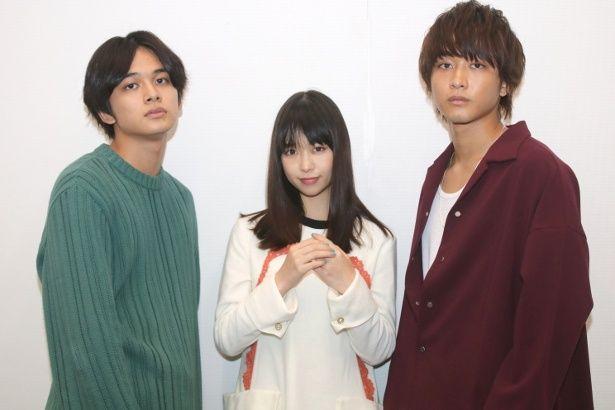 『恋と嘘』の森川葵、北村匠海、佐藤寛太が恋愛観を語る