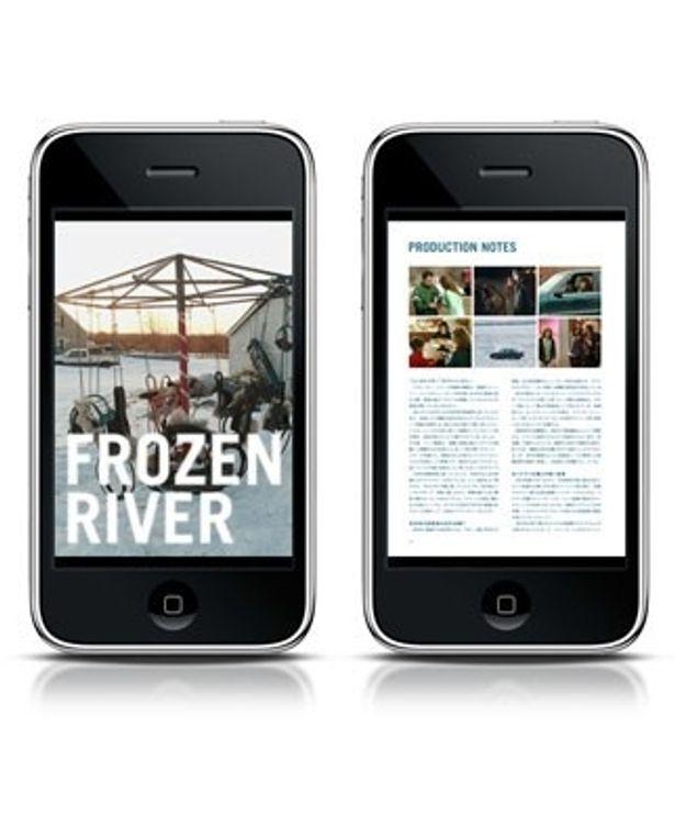 iPhoneで映画パンフレットが読めるアプリが登場!
