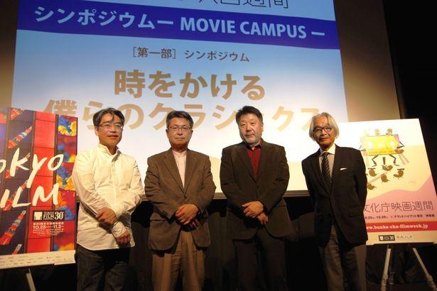 映画の未来を語るシンポジウムが、今年も開催