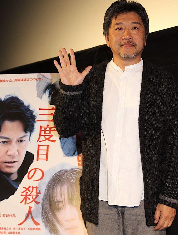 『三度目の殺人』に別のクライマックスがあった!是枝裕和監督が告白