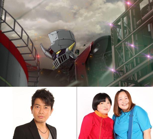 『劇場版 マジンガーZ / INFINITY』のゲスト声優が明らかに!