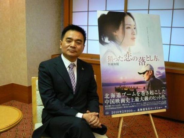 プロデューサーであり、準キャストでもある宇崎逸聡氏