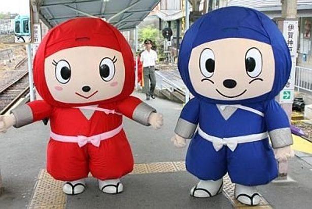 伊賀のマスコットキャラクター「にん太」と「しのぶ」も登場!