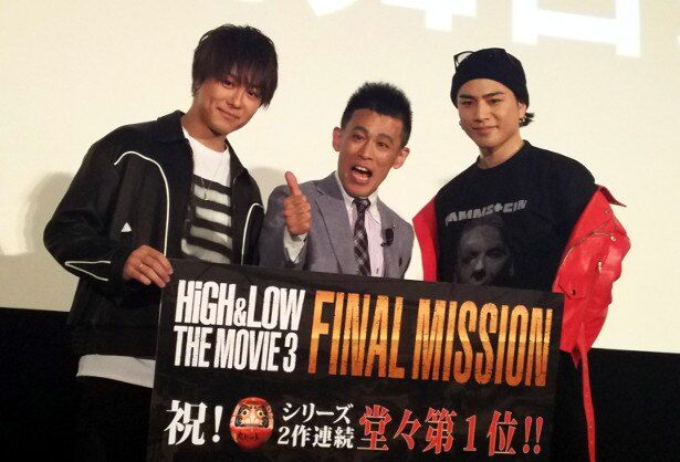 『HiGH&LOW THE MOVIE 3 / FINAL MISSION』の大ヒット舞台挨拶が開催