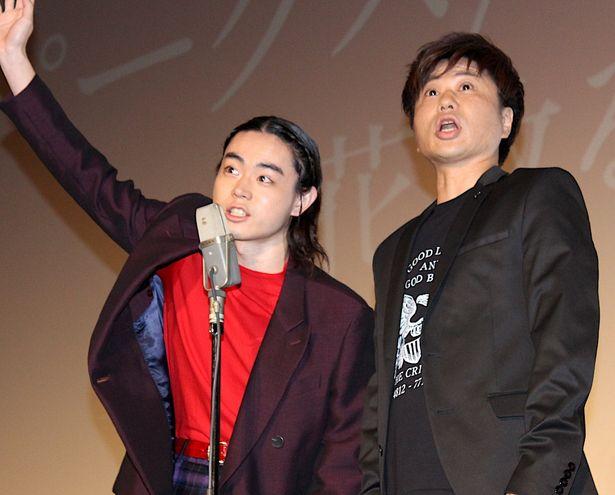 菅田将暉、川谷修士と突然の漫才披露!
