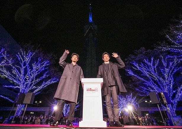 福岡タワーの点灯式に登場した大泉洋&松田龍平