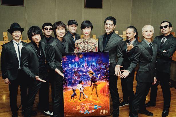 シシド・カフカらが日本版エンドソング「リメンバー・ミー」を歌うことに