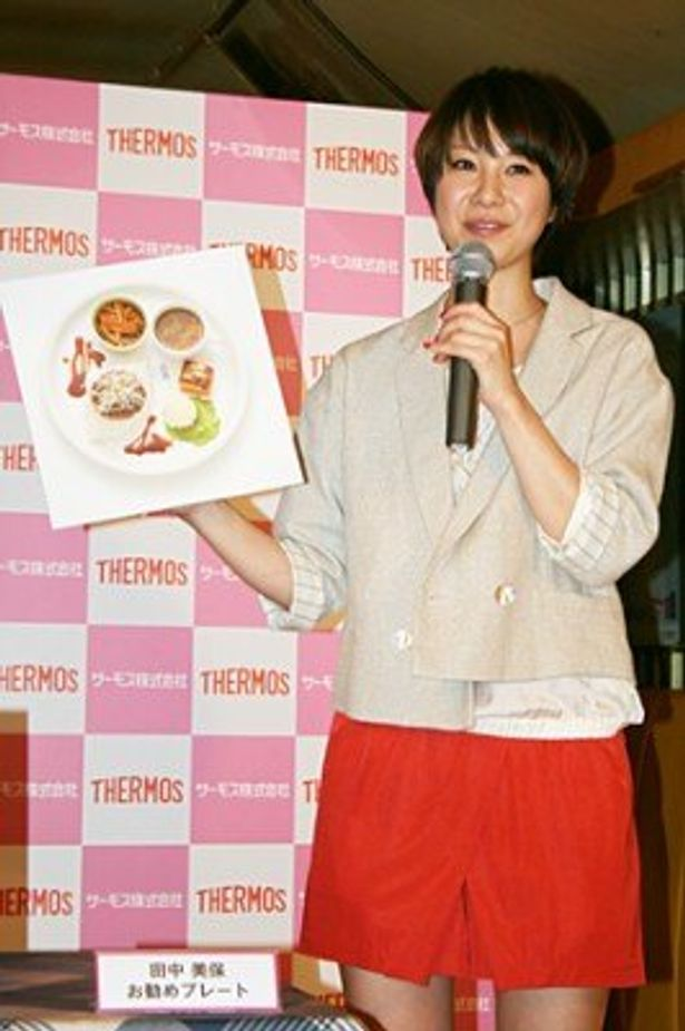「新社会人応援カフェ」のオープン記念イベントに出席した田中美保