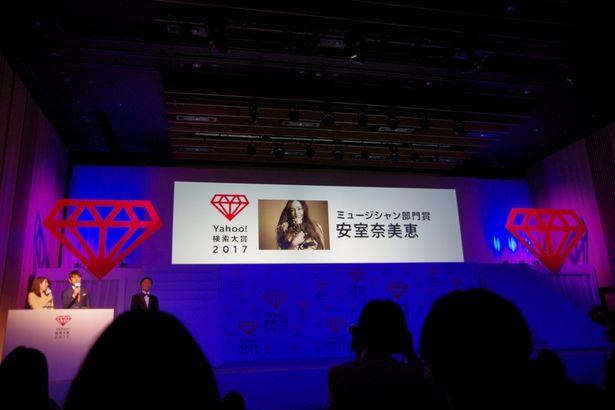 ミュージシャン部門は、電撃引退で話題をさらった安室奈美恵が受賞