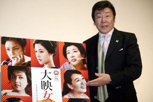 「大映女優祭」のイベントに登壇した藤巻潤