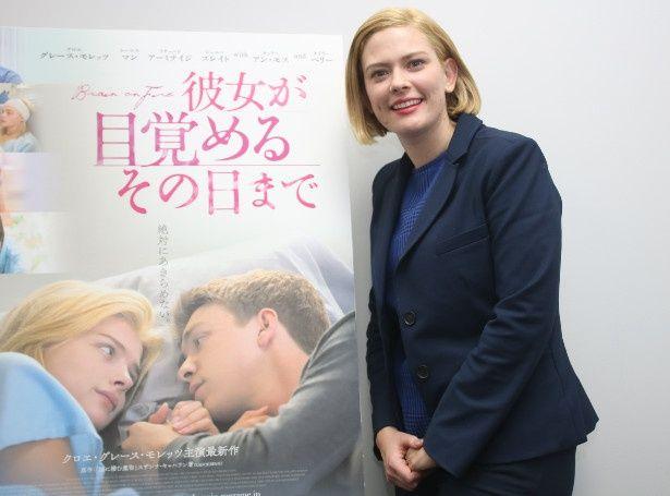 映画『彼女が目覚めるその日まで』の原作者スザンナ・キャハラン