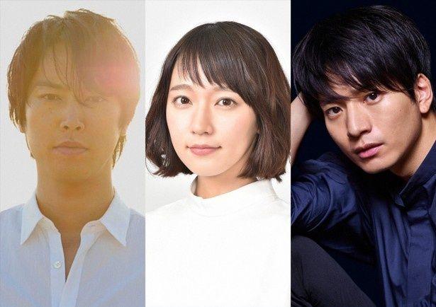 本作で初主演となる吉岡里帆、そして演技派の桐谷健太と向井理が共演する
