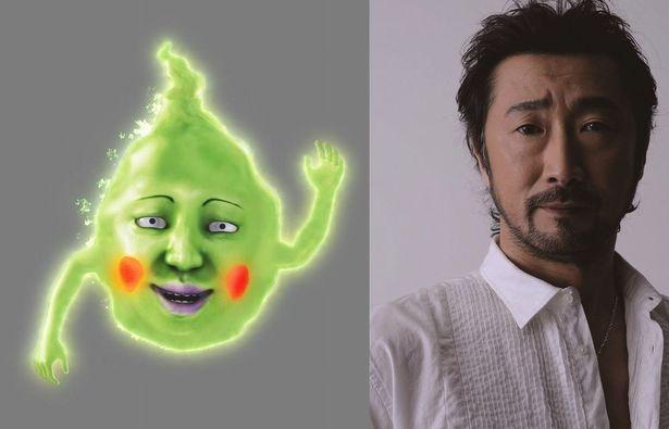 上級悪霊・エクボ役(声)はアニメ版と同じ声優・大塚明夫に決定