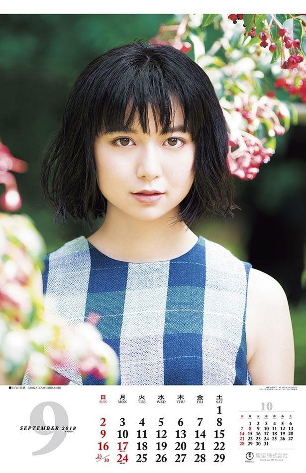 上白石萌歌は2016年以来の復帰で姉妹揃っての登場となった(東宝)