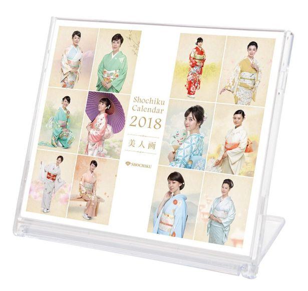 松竹カレンダーは卓上タイプもあるのがうれしい
