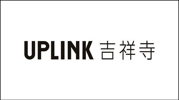 アップリンク吉祥寺パルコは2018年冬にオープン予定