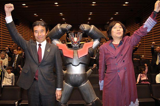 『劇場版 マジンガーZ / INFINITY』の親子特別試写会が開催