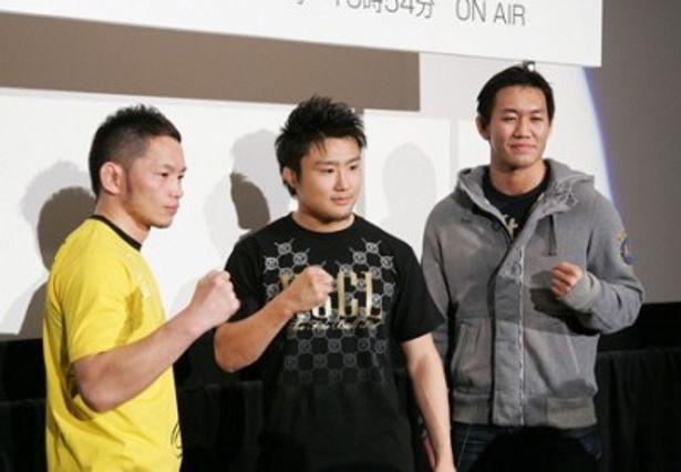 宇野薫、五味隆典、岡見勇信(写真左から)