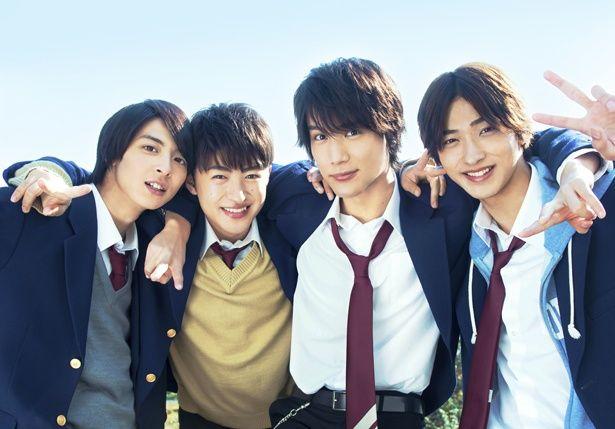 佐野玲於、中川大志、高杉真宙、横浜流星のイケメン4人が主演する『虹色デイズ』は7月公開