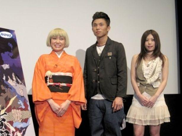 「書家」完成披露試写会に出席した山崎バニラ、中尾明慶、古川小百合(写真左から)