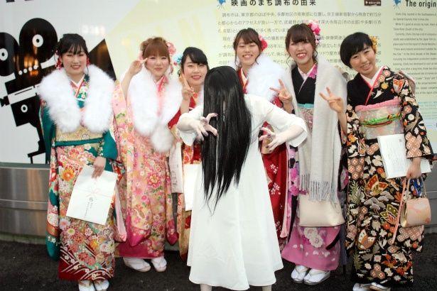 貞子が平成30年調布市成人式に参加!