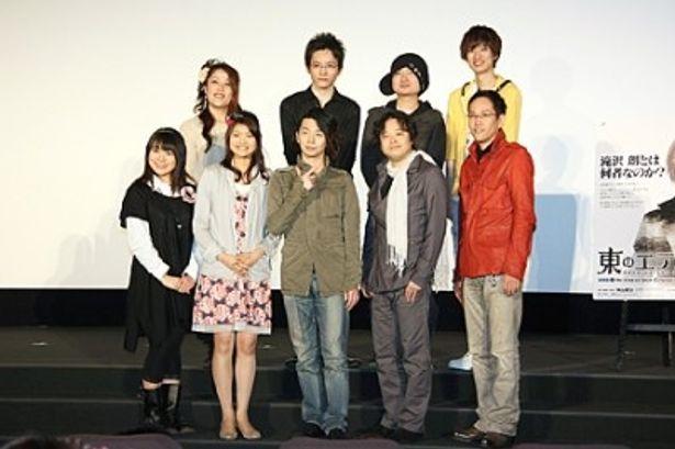 映画「東のエデン 劇場版II/Paradise Lost」初日舞台あいさつに出席した神山監督とメーンキャストの面々