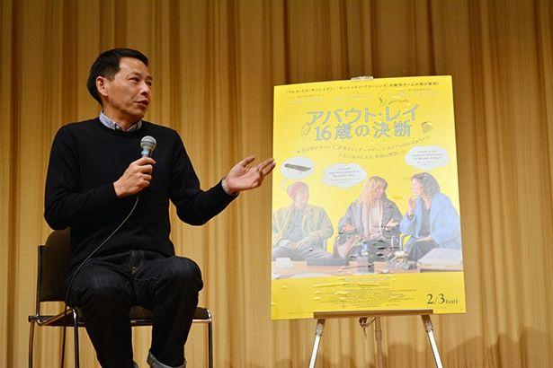 『アバウト・レイ 16歳の決断』トークイベントに登壇した松浦弥太郎氏